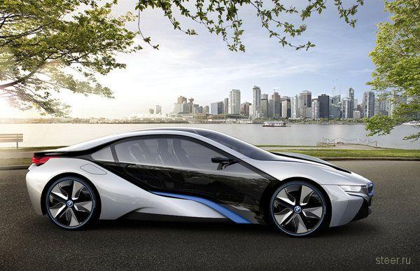 BMW представила модели i3 и i8 (фото)