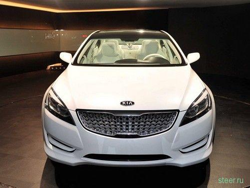 Концепт роскошного седана Kia KND-5 показан в Сеуле (фото)