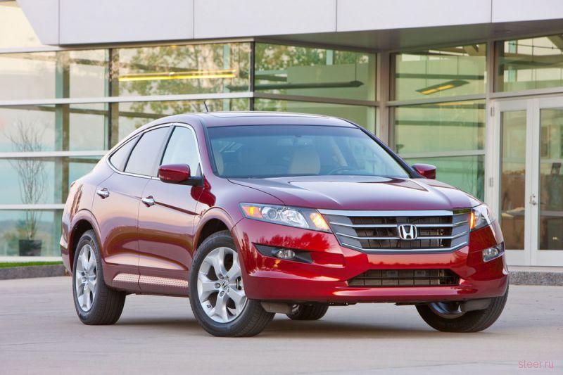 Honda представила Accord Crosstour «во всей красе» (фото)