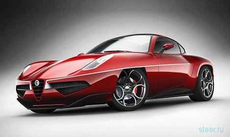 Disco Volante 2012 Concept : Итальянцы подготовили к Женеве летающую тарелку (фото)
