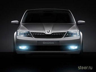 Skoda привезет во Франкфурт прототип новой модели (фото)