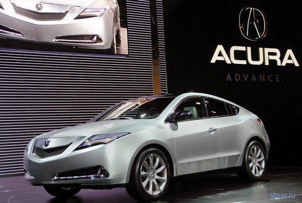 дерзкий концепт Acura ZDX (фото)