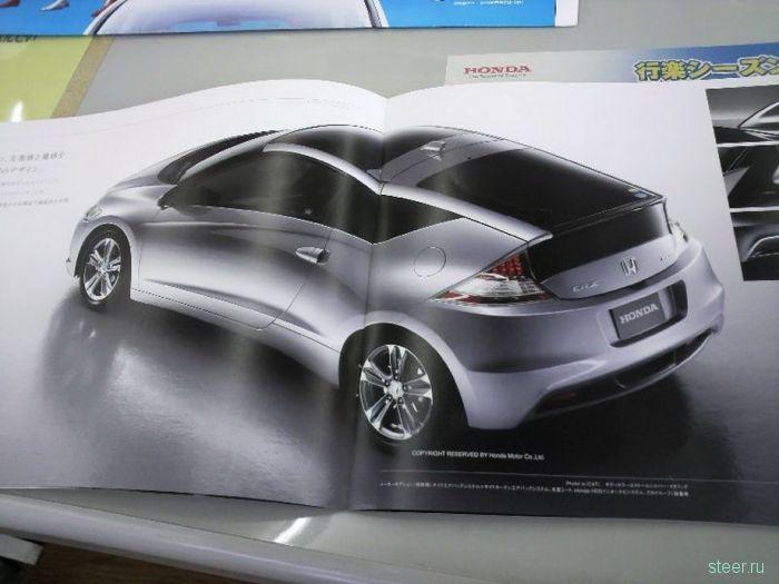 Появились технические характеристики первого гибридного спорт-кара Honda CR-Z (фото)