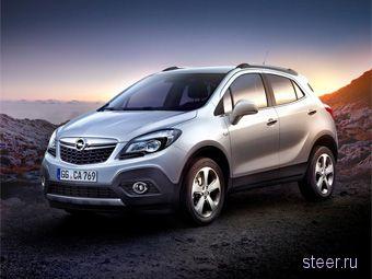 Opel Mokka : конкурент Nissan Juke (фото)