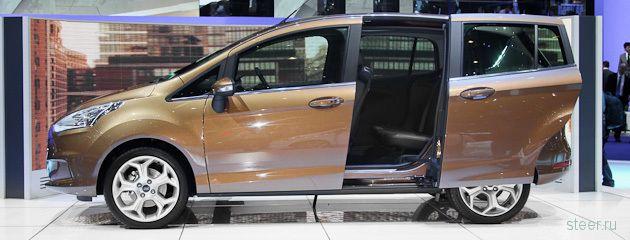 Ford показал серийный B-Max (фото)