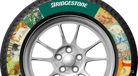 Bridgestone придумала разноцветные покрышки (фото)