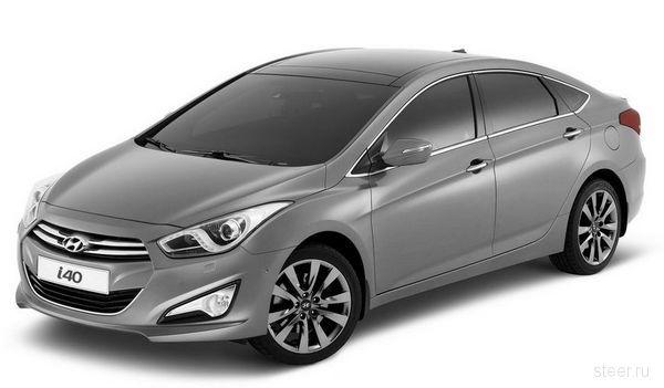 Дебют седана Hyundai i40 прошел в Барселоне (фото и видео)