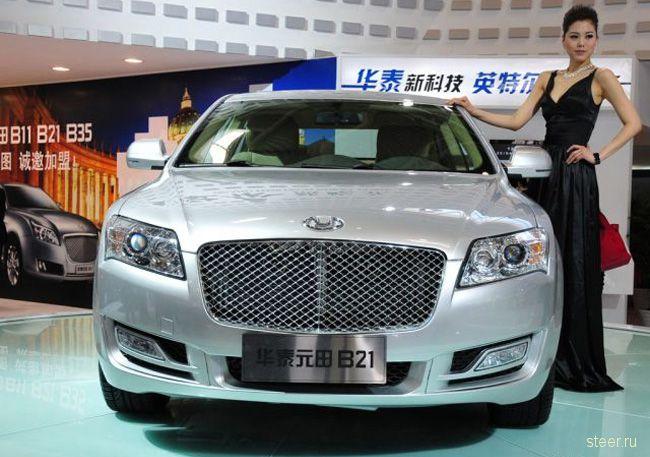 Hawtai B21 : китайский бюджетный Bentley Continental (фото)