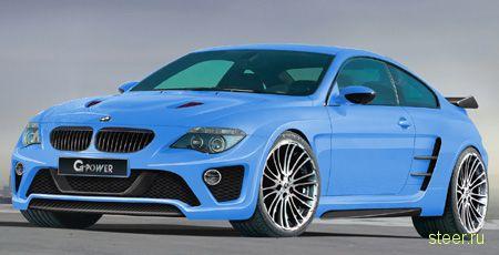 G-Power седан BMW M5: самый быстрый BMW в мире (фото)