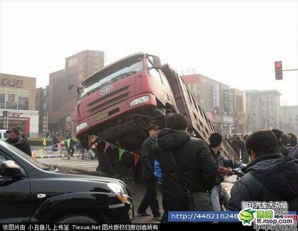 Китайский провал (фото)