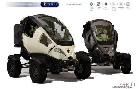 Peugeot Capsule – концепт для экономного эгоиста (фото)