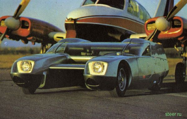 OSI Silver Fox : Двойная пуля из Италии 60-х годов (фото)
