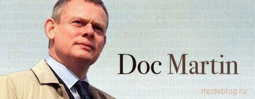 Доктор Мартин, Doc Martin, сериал, кино, кинорецензия, рецензия а фильм, Мартин Клунз