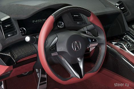 Acura рассекретила интерьер суперкара NSX