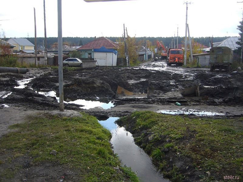 Барнаульская Дорога ада за 242 000 000 рублей