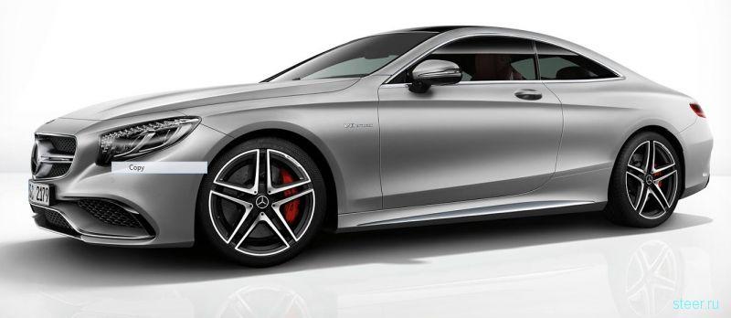 Свежие фото Mercedes-Benz S63 AMG Coupe