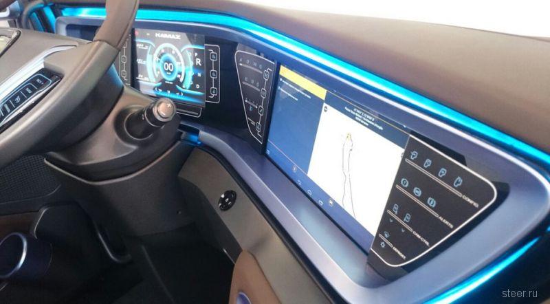 КАМАЗ представил прототип кабины Трансформера