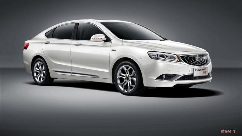 Geely Emgrand GT : китайский седан за 1,4 миллиона рублей