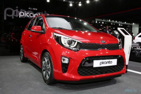 Официально представлена новая Kia Picanto
