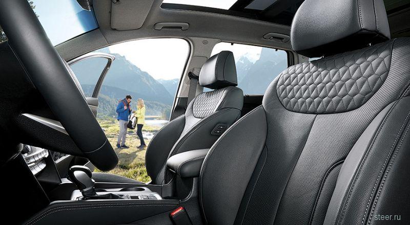 Официально представлен новый Hyundai Santa Fe