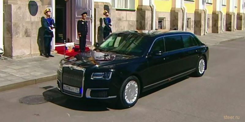 Кортеж для президента: 5 фактов о новом лимузине Путина