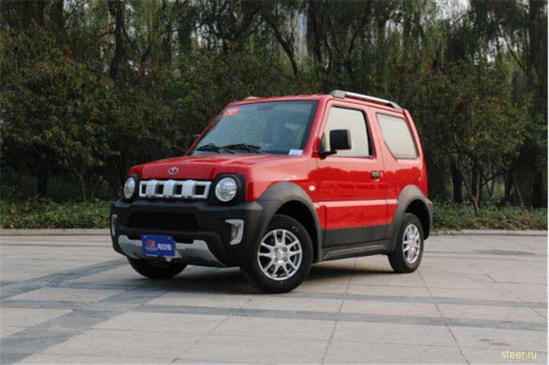 Китайцы сделали клон Suzuki Jimny