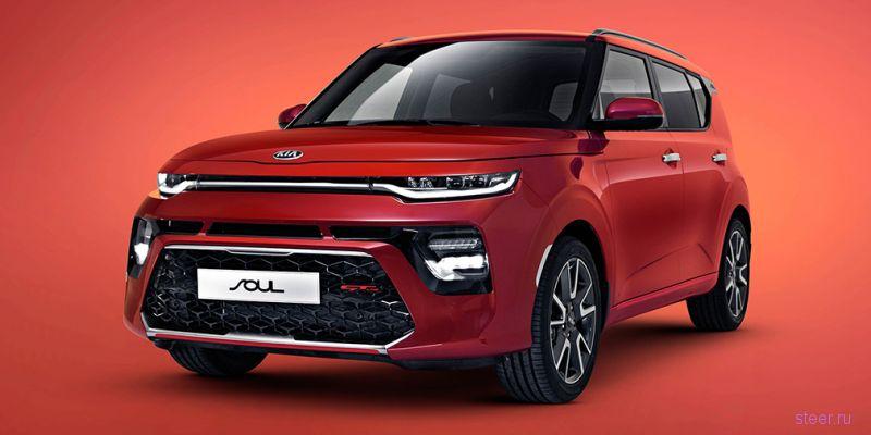 Представлен новый Kia Soul для России