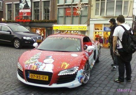 Audi R8 для Санта Клауса