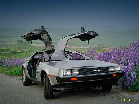Машина времени DeLorean DMC-12 отмечает 35-летний юбилей (фото)