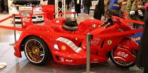 Ferrari Trike
