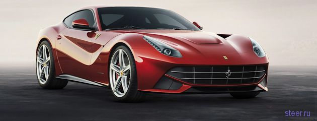 Ferrari F12  Berlinetta : самая быстрая в истории (фото)