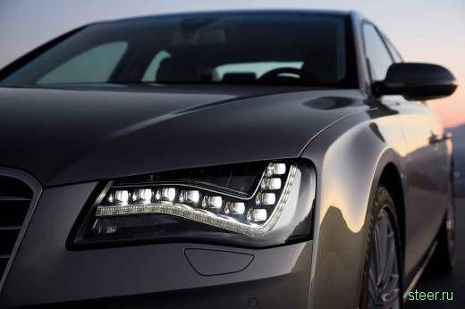 Новая Audi A8 представлена официально! (фото)