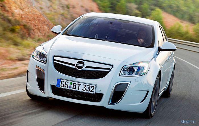 Сколько будет стоить в России Opel Insignia OPC?