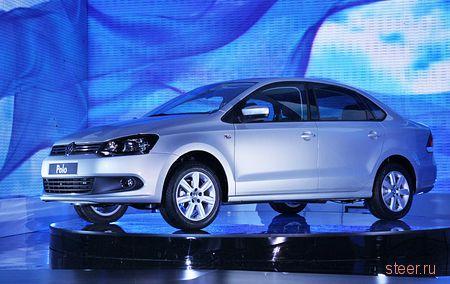 Volkswagen : преставлен народный российский седан от 400 тысяч рублей (фото)
