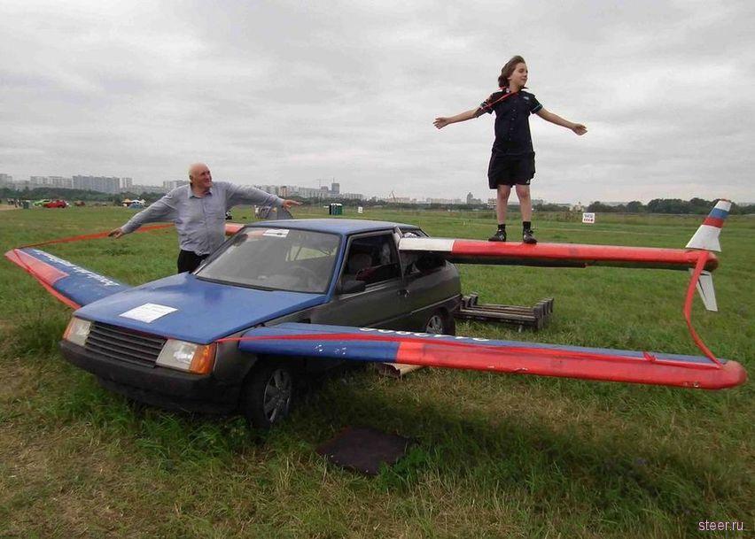 Летающая «Таврия» от изобретателя из Калуги (фото)
