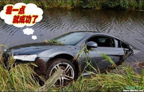 Audi R8 улетел в реку