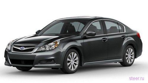 Новый седан Subaru Legacy пятого поколения выходит в серию (обзор и фото)