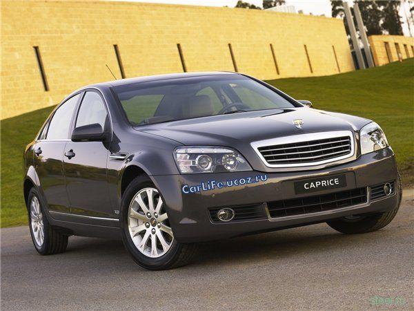 Chevrolet Caprice 2009 модельного года: Большой каприз арабского рынка (фото)