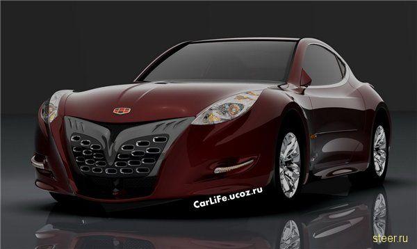Китайская империя - Imperial Emgrand GT Concept (фото)