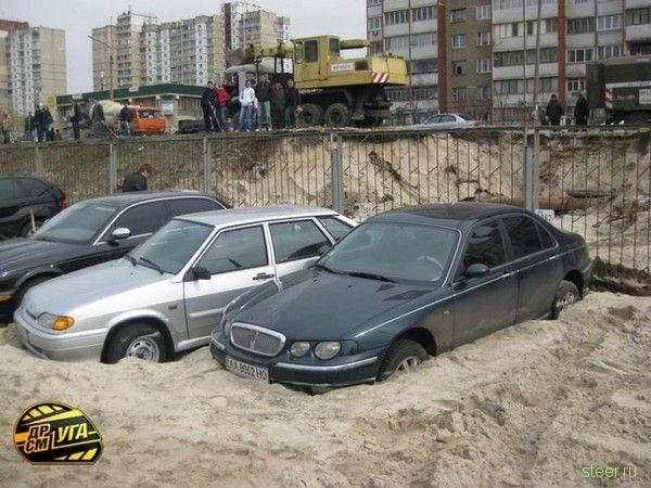 Песчанная буря (фото)