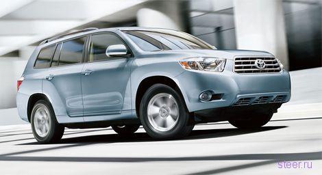 Toyota пополнит свой модельный ряд в России внедорожником и пикапом (фото)
