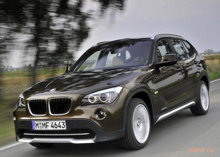 BMW X1 будут собирать в России и продавать дешевле (фото)