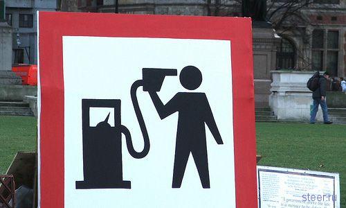 Весной бензина не хватит на всех?