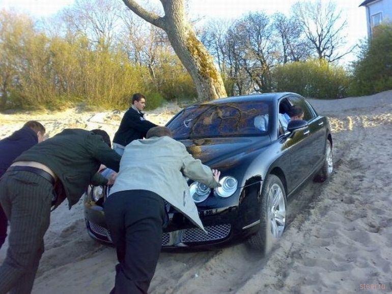 Bentley - не пляжный автомобиль (фото)