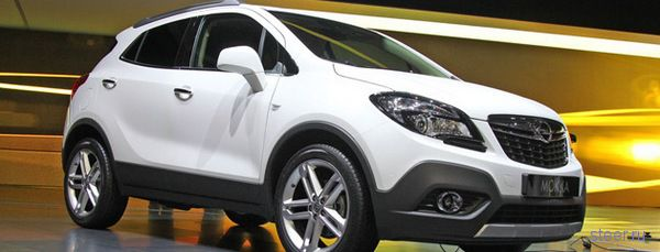Opel Mokka : Дешевые внедорожники: немцы наносят ответный удар (фото)