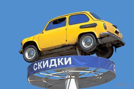 Ситуация на авторынке: снова машины 2008 года! (обзор и фото)