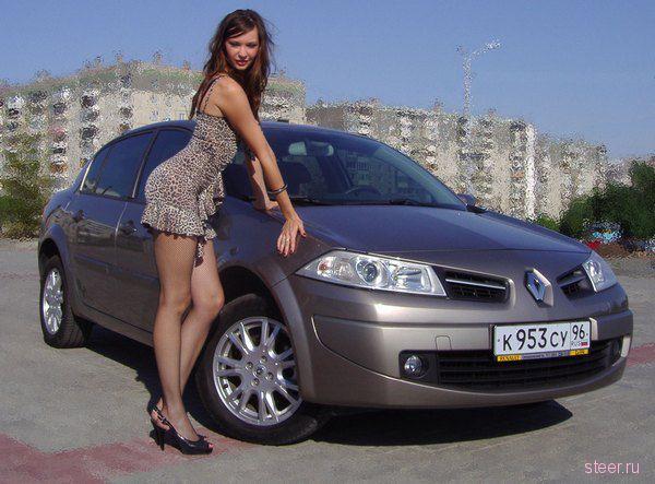 Российские автоледи (часть 13)