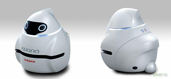 Nissan представляет робота EPORO, способного избегать столкновений (фото)