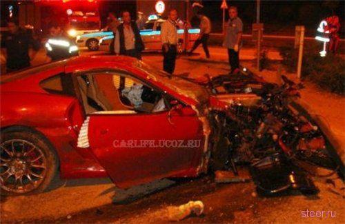 авария с Ferrari