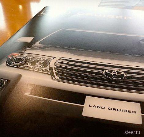 Toyota Land Cruiser готовится к обновлению (фото)
